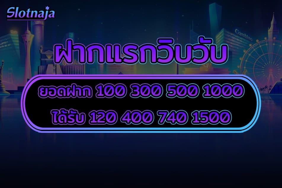 77_210705_7